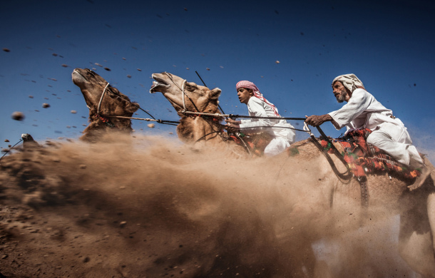 national-geographic-traveler-photo-3